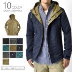 マウンテンパーカー パーカー メンズ ジャケット コート レトロ ナイロン クラシカル アウトドア キャンプ セール