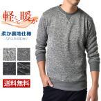 フリース マイクロフリース スウェット カレッジ柄 メンズ ニット セーター おしゃれ 大きいサイズ M L LL 2L 3L XL XXL