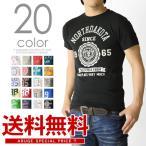 ショッピングアメカジ Tシャツ メンズ 半袖 アメカジプリント 20柄 2017 春 春夏 新作