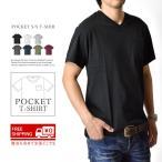 ショッピング半袖 半袖 Tシャツ 無地 Vネック 無地 ムジ お洒落 大きいサイズM L LL 3L