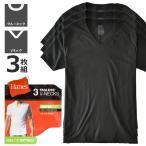 Hanes ヘインズ 半袖Tシャツ メンズ 3Pパック インナーTシャツ クルー Vネック 綿100% 黒 グレー ブラック セール