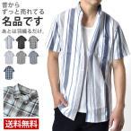 ショッピング半袖 半袖シャツ チェック柄 開襟 オープン衿 カジュアルシャツ 柄シャツ 半袖 メンズ