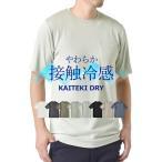 フリース メンズ ボア パーカー ジャケット パンツ ルームウエア 暖 防寒 パジャマ メンズ セール mens