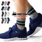 レインウエア レインスーツ 上下組 雨具 通勤 通学 登山 撥水 透湿 メンズ