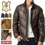 高級 羊革 本革 ラム レザー ダウンジャケット コート リアルレザー シープ メンズ セール