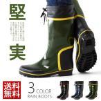 レインブーツ 防水 長靴 ワークブーツ アウトドア ガーデニング ロング  メンズ