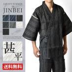 Male Kimono, Kimono - パジャマ メンズ 甚平 じんべい メンズ しじら 涼しい 父の日 花火大会 上下2点セット M L LL