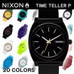 タイムテラーPTIME TELLER P ニクソン nixon あすつく 腕時計