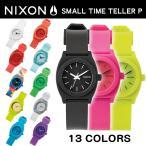 ニクソン NIXONスモールタイムテラーPSMALL TIME TELLERP