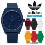 特価 アディダス 腕時計 メンズ レディース プロセス adidas Process_SP1 アディダスオリジナルス