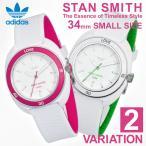 adidas アディダススポーツ あすつく 腕時計