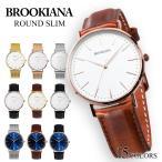 ブルッキアーナ BROOKIANA BA3101 BA3102 腕時計 薄型 ウォッチ 時計   [国内正規品]