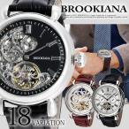 BROOKIANA ブルッキアーナ あすつく 腕時計
