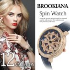 BROOKIANA くるくる時計 ブリラミコ あすつく 腕時計