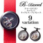 B-Barrel ビーバレル あすつく 腕時計