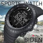 腕時計 アウトドア オールブラック 送料無料