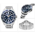 シチズン CITIZEN 腕時計 メンズ PROMASTER プロマスター エコドライブ bn0191-80l カレンダー