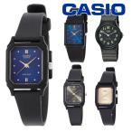 CASIO カシオ スタンダード メンズ 腕時計 レディース キッズ チープカシオ チプカシ 防水 ブランド LQ-142