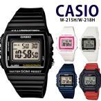 腕時計 CASIO カシオ スタンダード デジタル スポーツウォッチ メンズ レディース W-215H-1A W-215H-2A W-215H-7A W-215H-7A2 W218H-4B チープカシオ