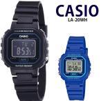 腕時計 CASIO カシオ スタンダード デジタル スポーツウォッチ レディース LA-20WH-1C LA-20WH-2A チープカシオ