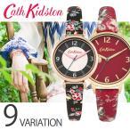 ショッピングキャスキッドソン CATH KIDSTON キャスキッドソン レディース  腕時計