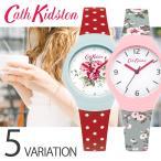 [CATH KIDSTON キャスキッドソン][時計][腕時計][送料無料]