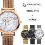 CHRISTIAN PAUL クリスチャンポール 4colors レディース 腕時計 [海外正規店商品]