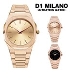 D1 MILANO D1ミラノ 腕時計 メンズ ULTRA THIN UTL ステンレス 防水 メタルベルト