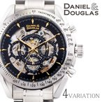 ダニエルアンドダグラス 時計 メンズ 自動巻 オートマチック 手巻き DANIEL&DOUGLAS DD8802