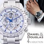 ダニエルアンドダグラス 時計 メンズ 自動巻 オートマチック 手巻き DANIEL&DOUGLAS DD8807