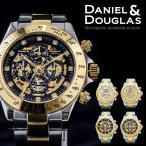 ダニエルアンドダグラス 時計 メンズ 自動巻 オートマチック ブランド DANIEL&DOUGLAS DD8802-GP ゴールド ブラック ダイヤモンド