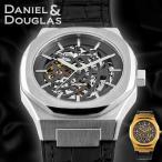 機械式腕時計 スケルトン文字盤 ダニエルアンドダグラス 時計 メンズ 自動巻 オートマチック オクタゴン 手巻き DANIEL&DOUGLAS DD8809