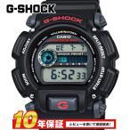 G-SHOCK Gショック 腕時計 メンズ ジーショック カシオ CASIO DW9052-1V B...