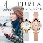 FURLA フルラ あすつく 腕時計