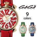 GaGa MILANO ガガミラノ マヌアーレ 40mm 5021シリーズ メンズ レディース 腕時計 海外正規品