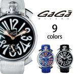 GaGa MILANO ガガ ミラノ あすつく 腕時計
