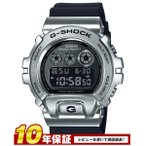 G-SHOCK カシオ Gショック CASIO 腕時計 メンズ Garish Color Series GA-140GB-1A2