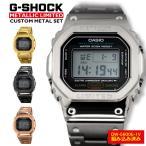 カシオ 時計 Gショック メンズ オリジナル DW5600E-1V GMW-B5000D-1JFスタイルケース