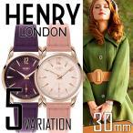 HENRY LONDON ヘンリーロンドン 5COLORS ペアウォッチ メンズ レディース 腕時計 海外正規品