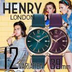 ヘンリーロンドン HENRY LONDON 12COLORS メンズ レディース 時計 腕時計