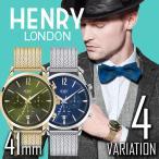 HENRY LONDON ヘンリーロンドン あすつく 腕時計