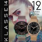 Klasse14 クラス14VOLARE ヴォラーレ あすつく 腕時計