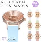 クラス14 Klasse14 MARIO NOBILE IRIS 36mm 2016年モデル クラッセ14 [海外正規店商品]