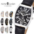 「ミッシェルジョルダン MICHEL JURDAIN SPORTダイヤモンド メンズ レディース 腕時計」の画像