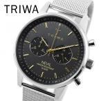 トリワ Triwa NEST114-ME021212 メンズ レディース 時計 腕時計