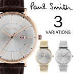 Paul Smith ポールスミス Tempo テンポ 41mm メンズ 腕時計