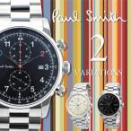 ポールスミス Paul Smith Precision プレシジョン Block ブロック 41mm メンズ レディース 時計 腕時計