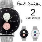 ポールスミス Paul Smith Trackトラック 42mm メンズ レディース 時計 腕時計