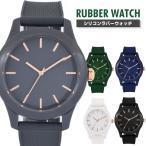 腕時計 レディース 安い シリコンラバー ウォッチ クオーツ シンプル
