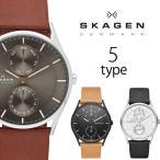 スカーゲン SKAGEN あすつく 腕時計
